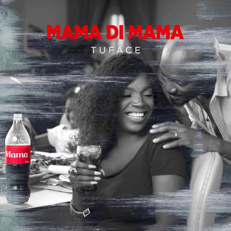 Download Music Mp3 2Baba Mama