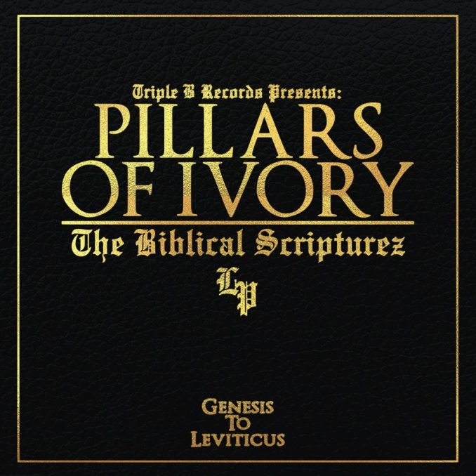 Pillars Of Ivory Leviticus Mp3 Download