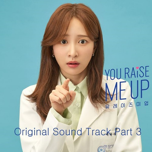 Download Cheon Danbi Without You Mp3
